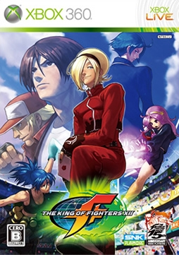 The King of Fighters XII for X360 Walkthrough, FAQs and Guide on Gamewise.co