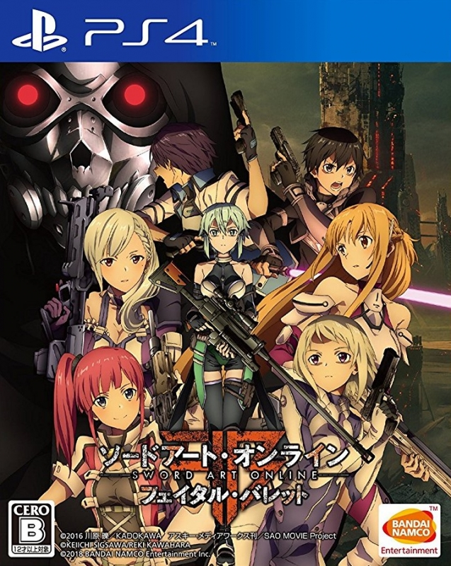 Sword Art Online: Fatal Bullet Wiki on Gamewise.co