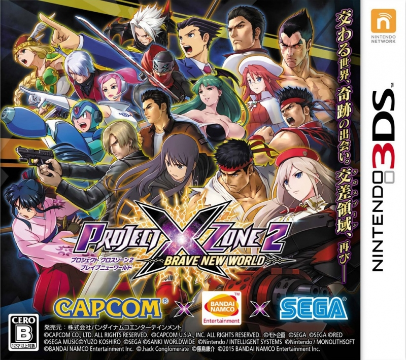 Project X Zone 2: Brave New World for 3DS Walkthrough, FAQs and Guide on Gamewise.co