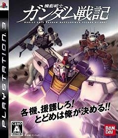 Mobile Suit Gundam Battlefield Record U.C.0081 for PS3 Walkthrough, FAQs and Guide on Gamewise.co