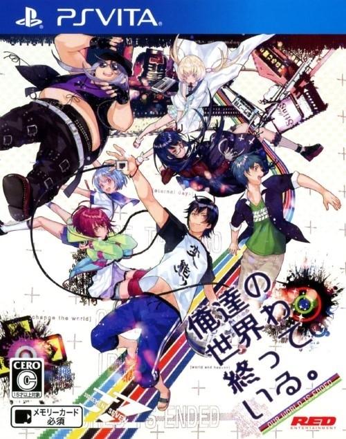 Oretachi no Sekai wa Shimatteiru Wiki - Gamewise
