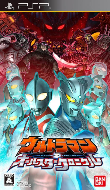 Ultraman Star Chronicles | Gamewise