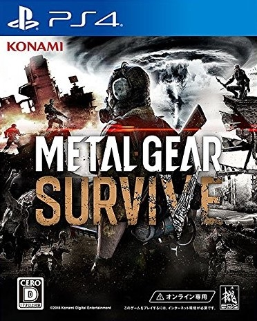 Metal Gear Survive on PS4 - Gamewise