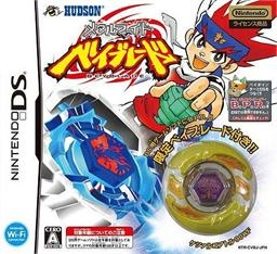 Metal Fight Beyblade on DS - Gamewise