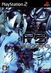 Shin Megami Tensei: Persona 3 (jp sales) on PS2 - Gamewise