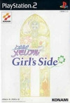 Tokimeki Memorial: Girl's Side [Gamewise]