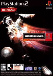 J-League Winning Eleven 9: Asia Championship | Gamewise