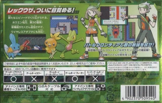 Pokemon Emerald for Game Boy Advance - Cheats, Codes, Guide