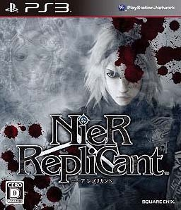 NieR on PS3 - Gamewise