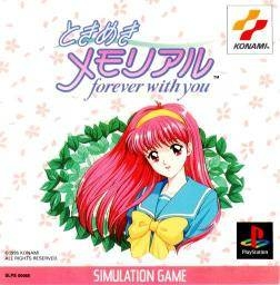 Tokimeki Memorial: Forever with You for PS Walkthrough, FAQs and Guide on Gamewise.co