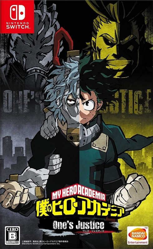 My Hero One's Justice on NS - Gamewise