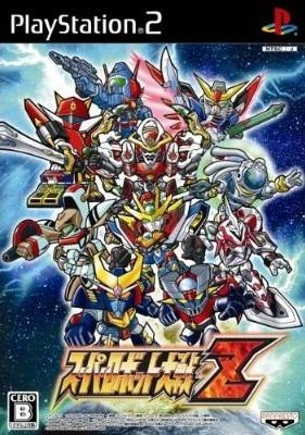 Super Robot Taisen Z for PS2 Walkthrough, FAQs and Guide on Gamewise.co