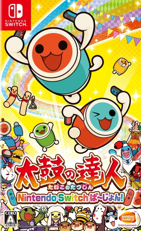 Taiko no Tatsujin: Drum 'n' Fun! on NS - Gamewise