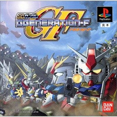 Gamewise SD Gundam G Generation-F Wiki Guide, Walkthrough and Cheats