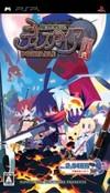 Makai Senki Disgaea Portable: Tsuushin Taisen Hajime Mashita [Gamewise]