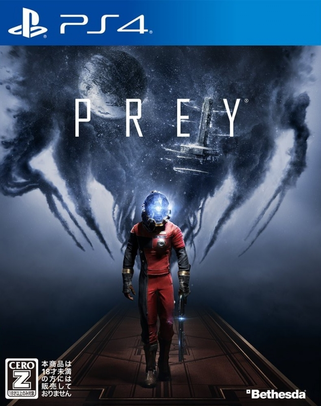 Prey (2017) on PS4 - Gamewise