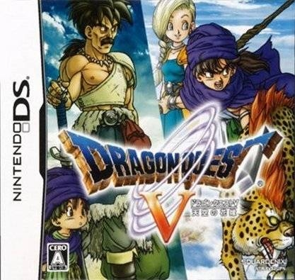 Dragon Quest V: Hand of the Heavenly Bride on DS - Gamewise