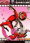 Viewtiful Joe on GC - Gamewise