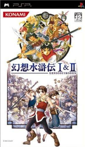 Gensou Suikoden I & II on PSP - Gamewise
