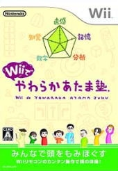 Big Brain Academy: Wii Degree [Gamewise]