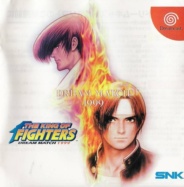 Gamewise The King of Fighters: Dream Match 1999 Wiki Guide, Walkthrough and Cheats