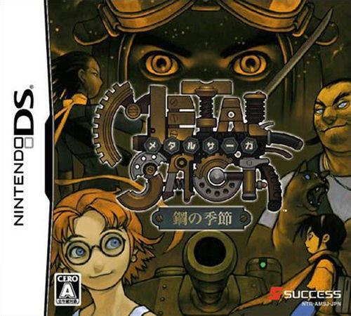 Metal Saga: Hagane no Kisetsu | Gamewise