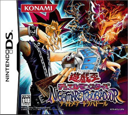 Yu-Gi-Oh! Nightmare Troubadour (JP sales) on DS - Gamewise
