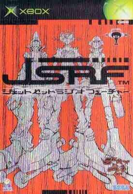 JSRF: Jet Set Radio Future on XB - Gamewise
