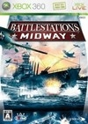 Gamewise Battlestations: Midway Wiki Guide, Walkthrough and Cheats