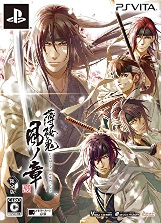 Hakuoki: Shinkai - Furi no Shou for PSV Walkthrough, FAQs and Guide on Gamewise.co