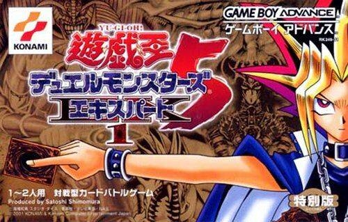 Yu-Gi-Oh! The Eternal Duelist Soul (JP sales) on GBA - Gamewise