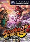 Super Mario Strikers on GC - Gamewise