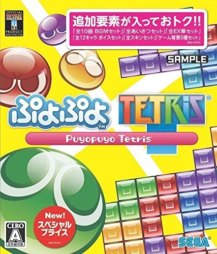 Gamewise Puyo Puyo Tetris Wiki Guide, Walkthrough and Cheats