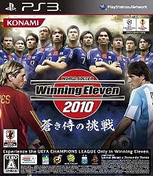 World Soccer Winning Eleven 2010: Aoki Samurai no Chousen for PS3 Walkthrough, FAQs and Guide on Gamewise.co