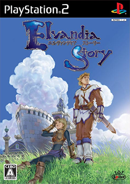 Elvandia Story for PS2 Walkthrough, FAQs and Guide on Gamewise.co