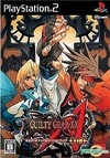 Gamewise Guilty Gear XX Accent Core Wiki Guide, Walkthrough and Cheats