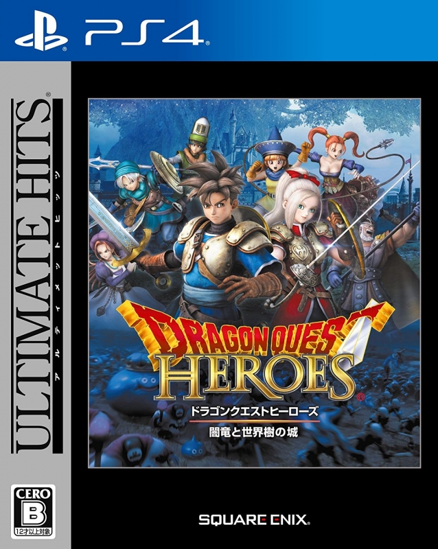 Dragon Quest Heroes on PS4 - Gamewise