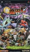 Ultimate Ghosts 'n Goblins (JP sales) | Gamewise