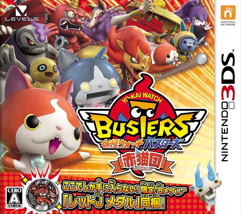 Yo-Kai Watch Busters: Red Cat Team / White Dog Squad on 3DS - Gamewise