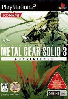 Metal Gear Solid 3: Subsistence Wiki - Gamewise