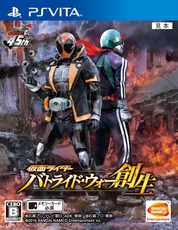 Gamewise Kamen Rider: Battride War Genesis Wiki Guide, Walkthrough and Cheats
