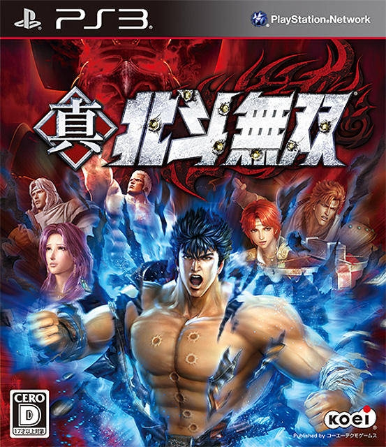 Gamewise Shin Hokuto Musou Wiki Guide, Walkthrough and Cheats