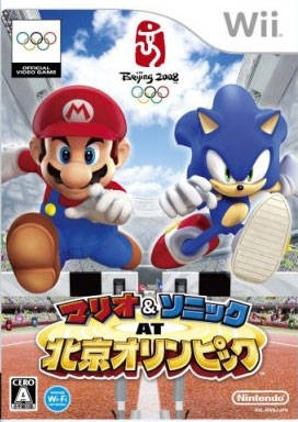 Mario & Sonic at the Olympic Games Wiki on Gamewise.co