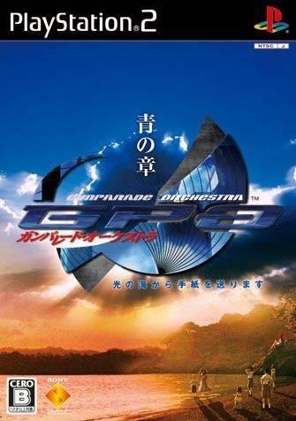 GunParade Orchestra: Ao no Shou on PS2 - Gamewise