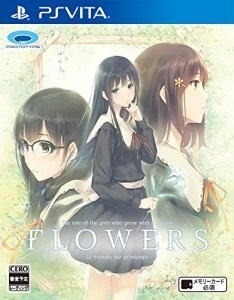 Flowers Wiki - Gamewise