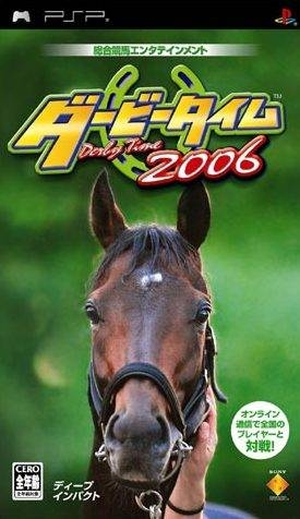 Derby Time 2006 [Gamewise]