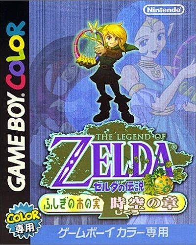The Legend of Zelda: Oracle of Ages for GB Walkthrough, FAQs and Guide on Gamewise.co