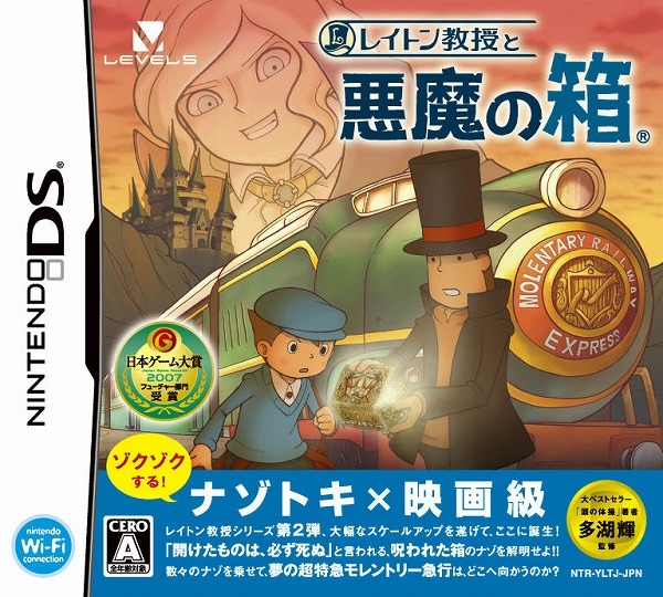 Professor Layton and the Diabolical Box on DS - Gamewise
