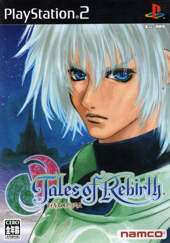 Tales of Rebirth for PS2 Walkthrough, FAQs and Guide on Gamewise.co