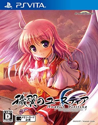 Aiyoku no Eustia: Angel's Blessing [Gamewise]